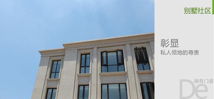 外墙别墅真石漆效果图片-别墅社区外墙解决方案